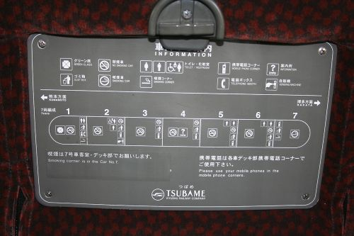 2006-02-25_09-32-44