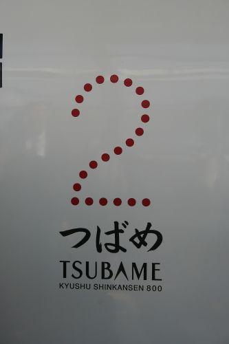 2006-02-27_15-13-16